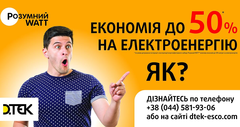 DTJeK2.sjuzhet.janvar 2019