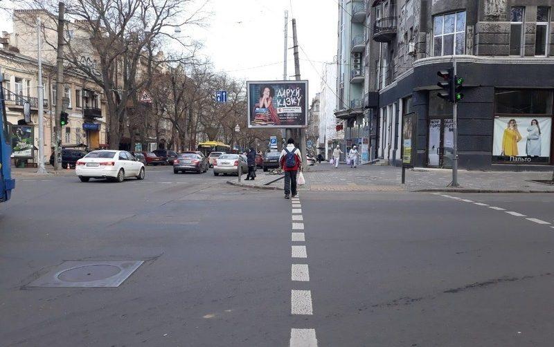 Knigarnja starogo Leva.Odessa. Fevral 2019 3