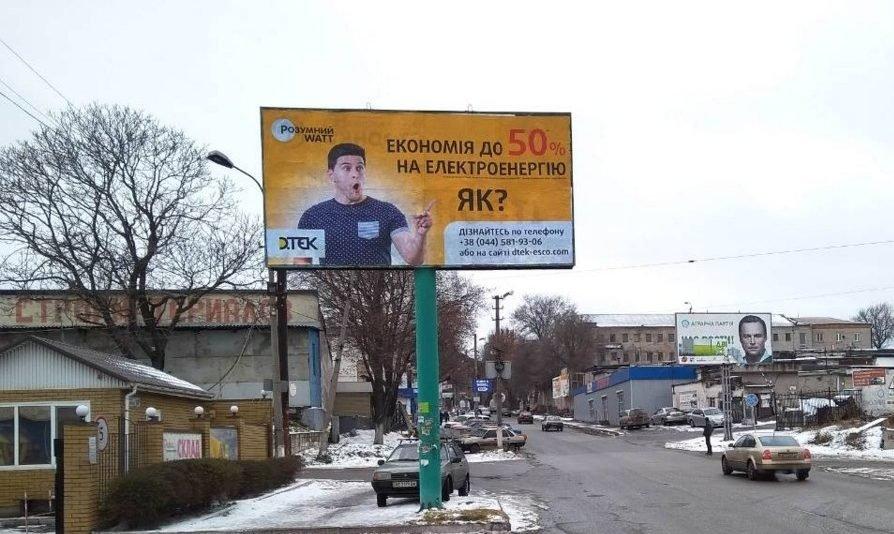 Рекламная кампания для ДТЭК