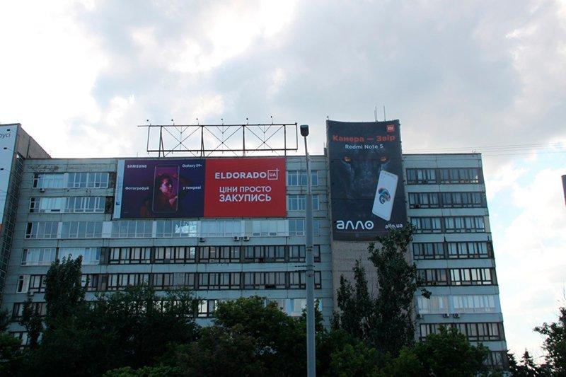 """Реклама на брандмауері для компанії """"Eldorado"""""""