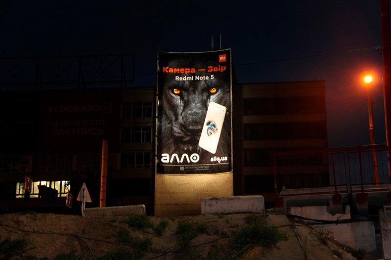 """Банер для компанії """"АЛЛО"""""""