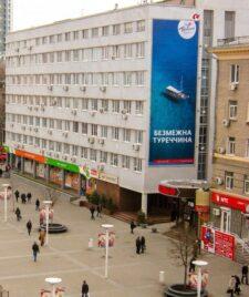 Банер для туристичної компанії