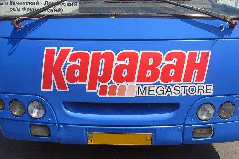 okleyka plenkoy avtobusa waikiki front