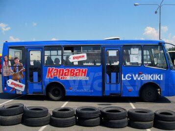 Обклеювання автобуса плівкою