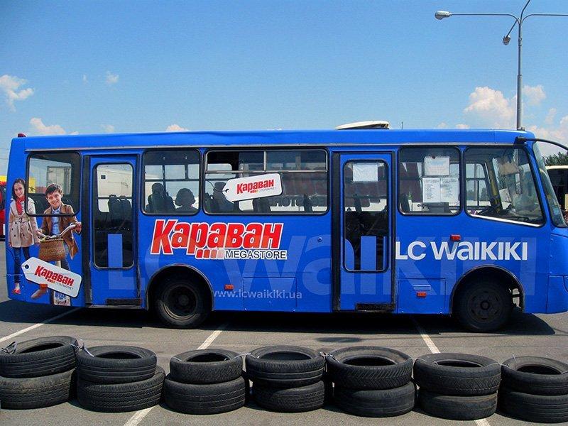 Оклейка автобуса пленкой