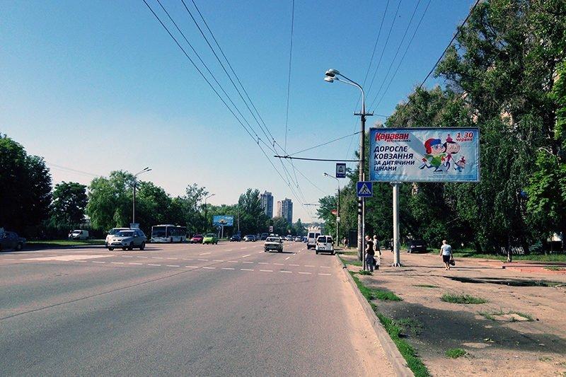 reklama na bilbordah TRC Karavan Revolt 3