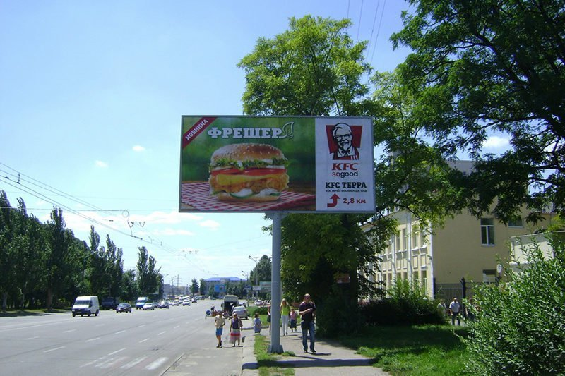 reklama na bilborde kfs 2