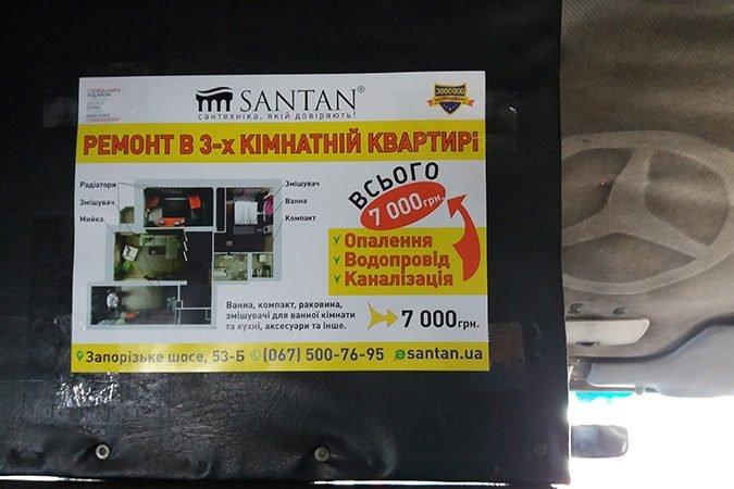 reklama v transporte zakazat ukraina 3 1