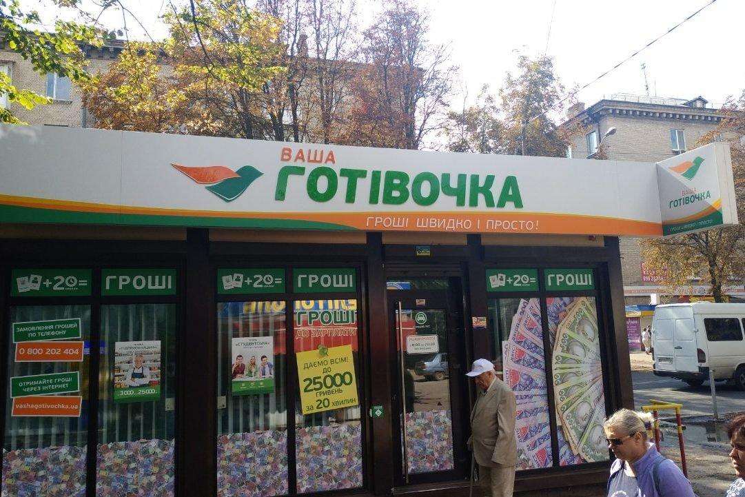 naruzhnaya reklama okleyka vitrin vasha gotivochka2