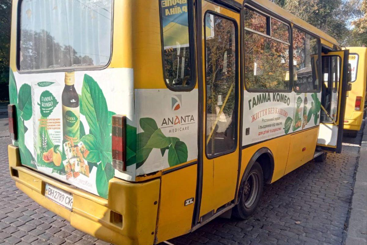 reklama na transporte revolt marshrutka ananta dnepr