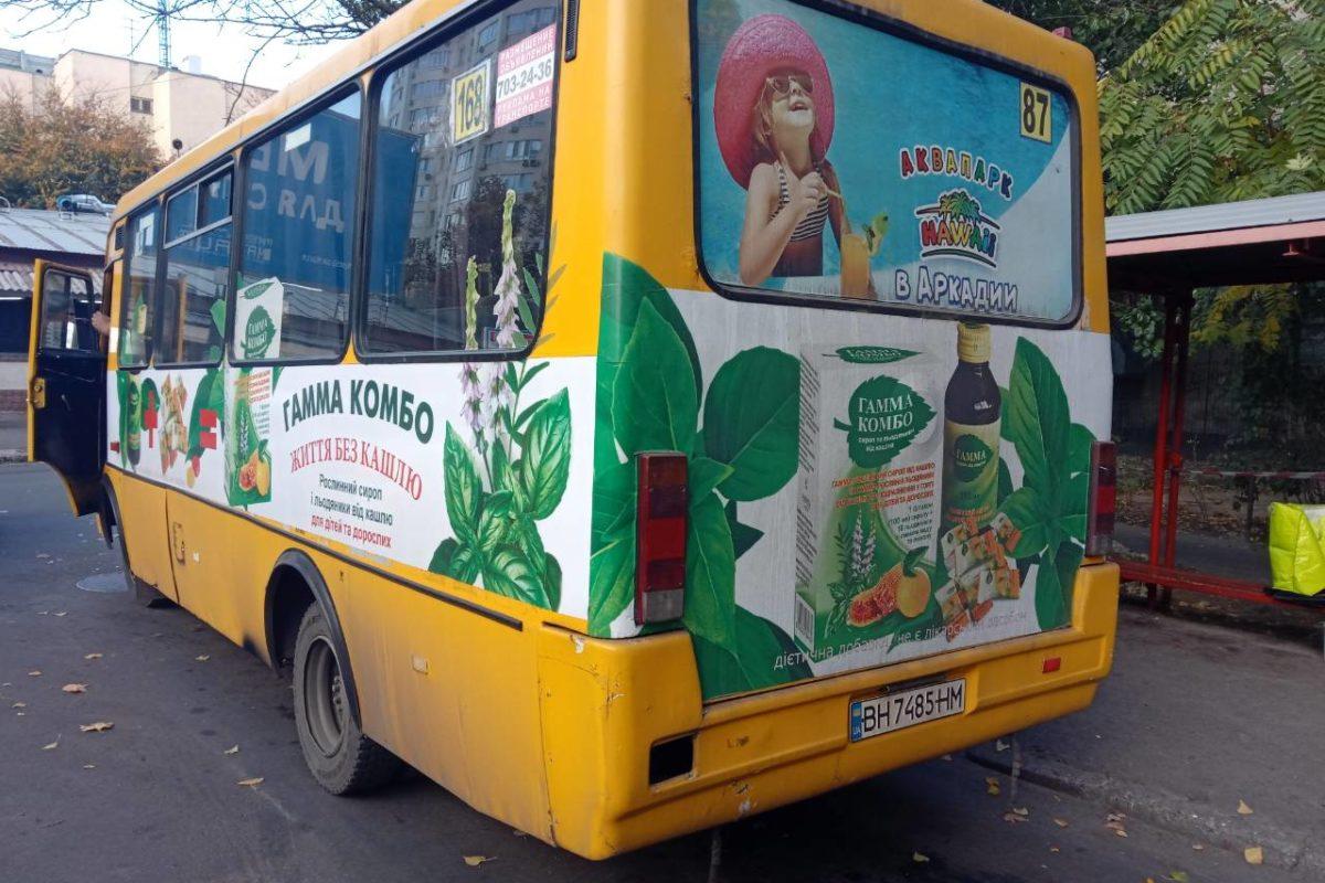 reklama na transporte revolt marshrutka ananta dnepr1