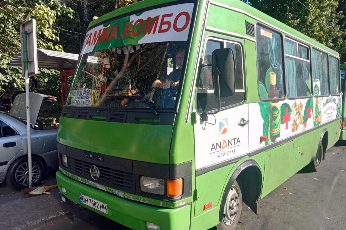 reklama na transporte revolt marshrutka ananta dnepr2