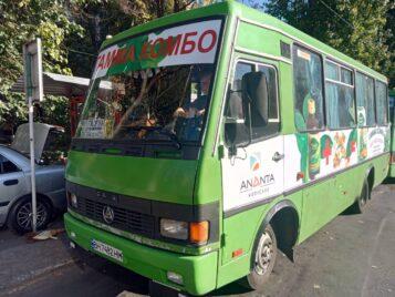 """Обклеювання маршрутного таксі для компанії """"Ананта"""""""