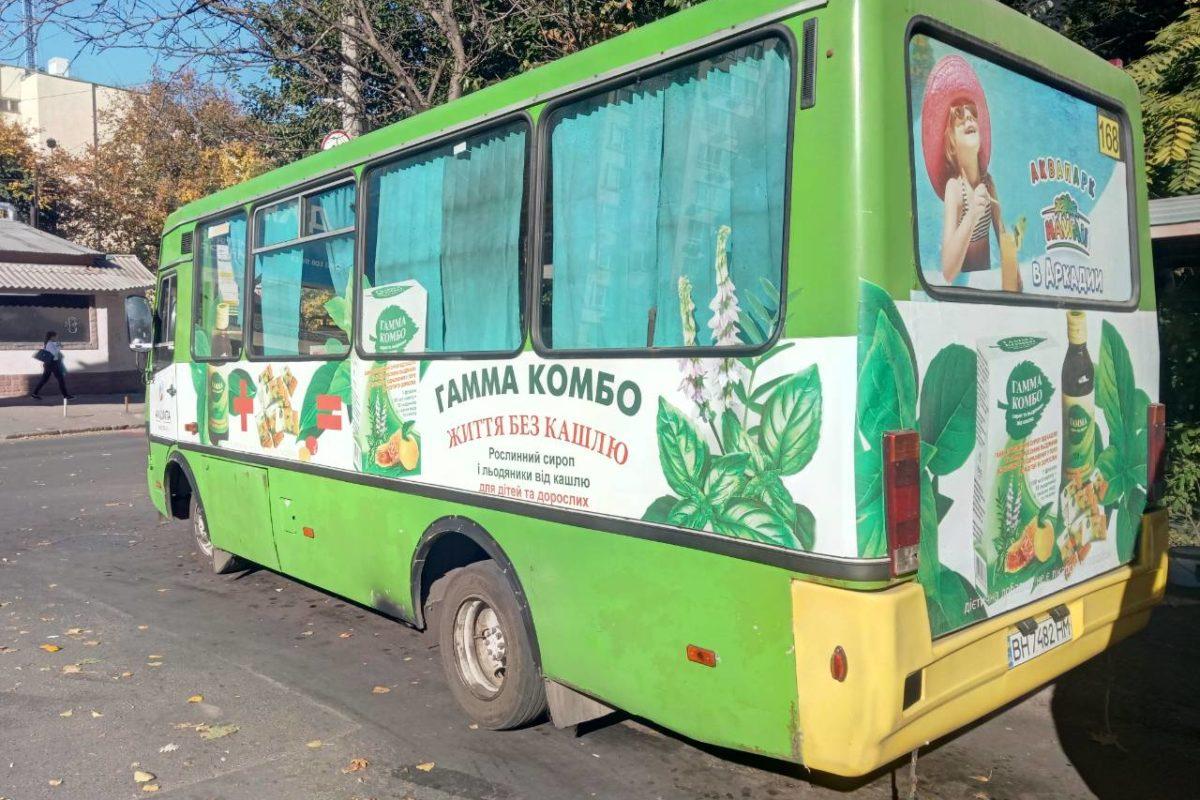 reklama na transporte revolt marshrutka ananta dnepr3