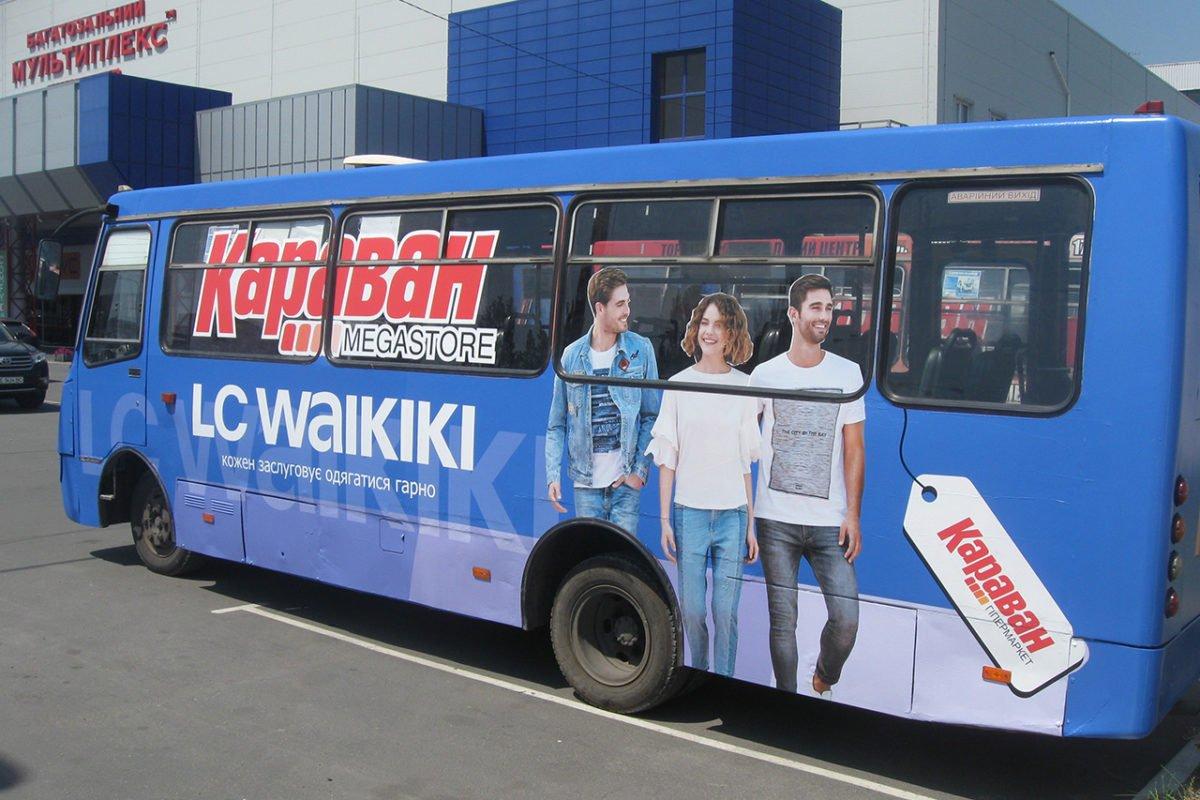 reklama na transporte revolt marshrutka vaikiki dnepr