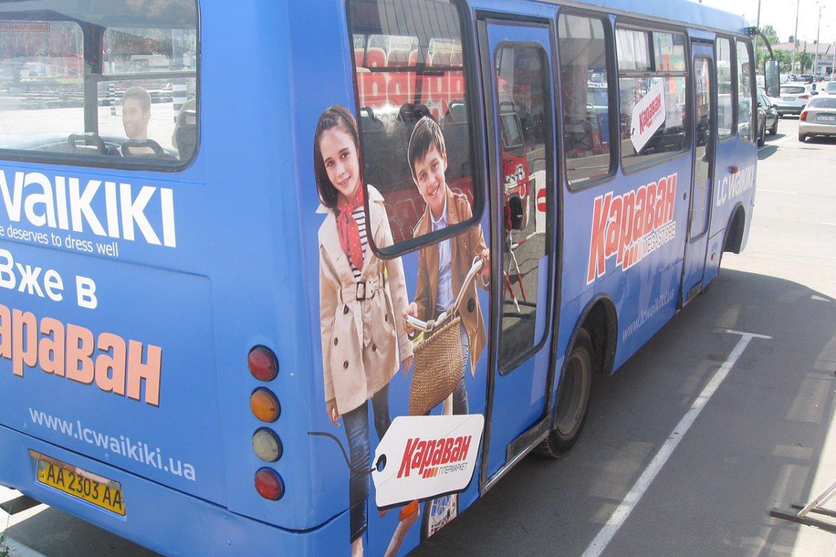 reklama na transporte revolt marshrutka vaikiki dnepr1