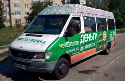 """Брендування маршруток для """"Ваша Готівочка"""""""