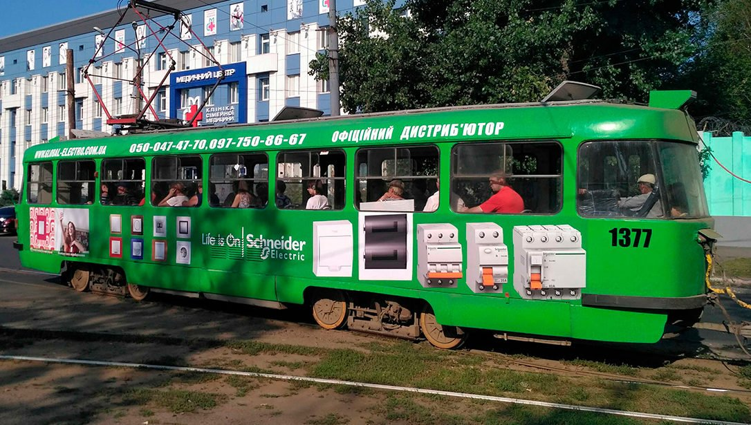 Брендирование трамвая для компании Глобал-Электро