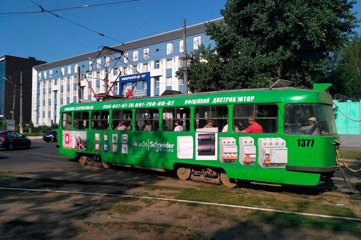 reklama na transporte revolt tramvay global elektro dnepr