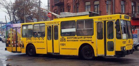 """Брендування тролейбуса для ЖК """"Дніпровська Брама"""""""