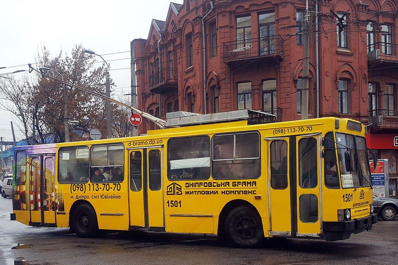 reklama na transporte revolt trolleybus zhk dnepropetrovskaya brama dnepr