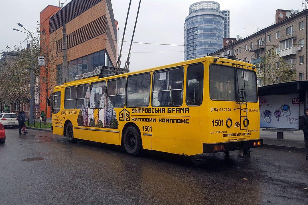 reklama na transporte revolt trolleybus zhk dnepropetrovskaya brama dnepr2