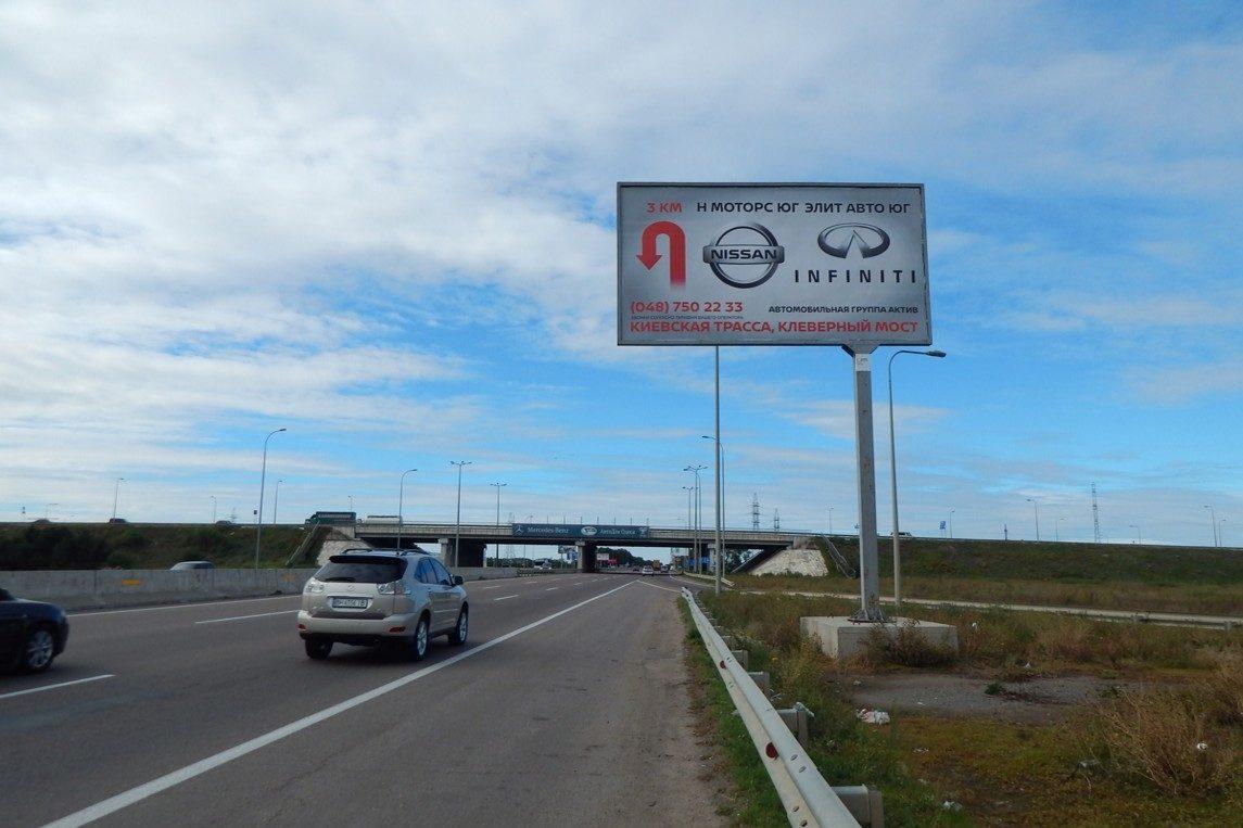naruzhnaya reklama N motors revolt odessa