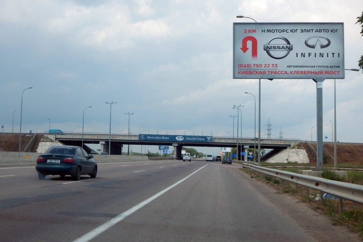 naruzhnaya reklama N motors revolt odessa 2