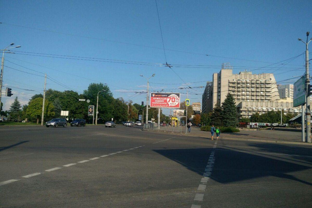 naruzhnaya reklama sport siti revolt dnepr kharkov1