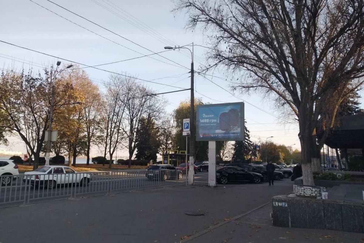 naruzhnaya reklama sport siti revolt dnepr kharkov3