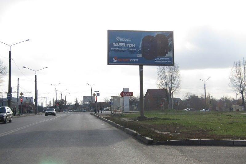 naruzhnaya reklama sport siti revolt dnepr kharkov5