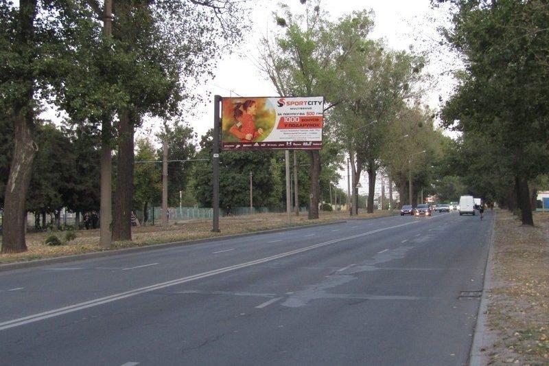 naruzhnaya reklama sport siti revolt dnepr kharkov7