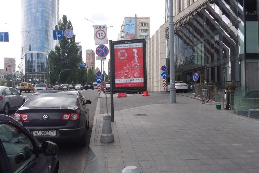 naruzhnaya reklama wedding world revolt kiyev 3