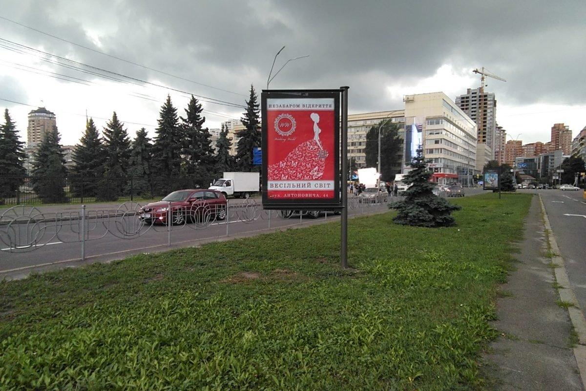 naruzhnaya reklama wedding world revolt kiyev 4