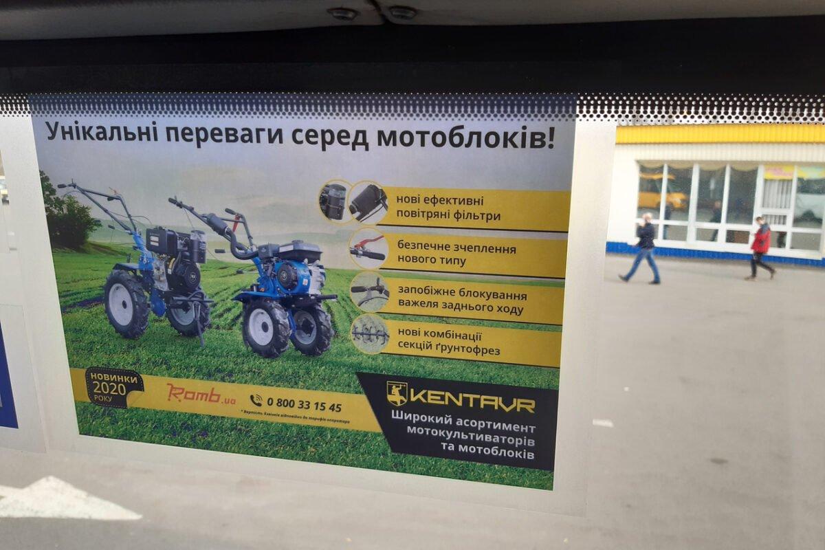 Reklama v transporte listovki revolt 1