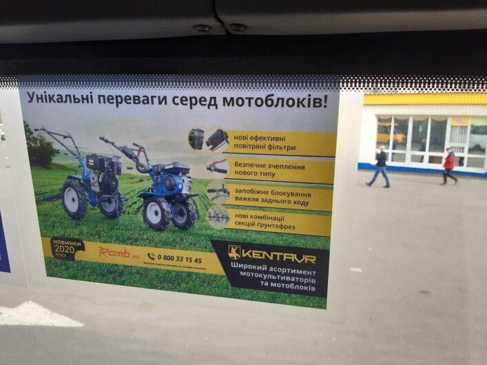 Реклама на листівках компанії ДТЗ в 24 містах України