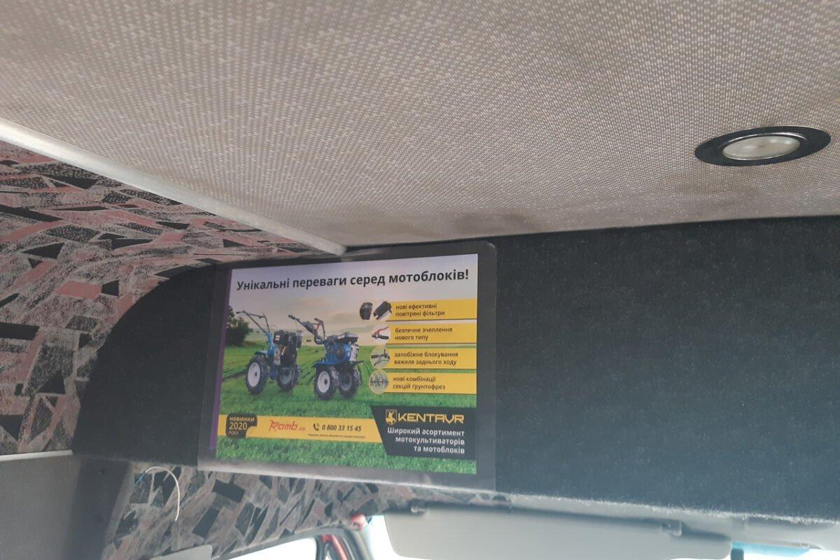 Reklama v transporte listovki revolt 2 1