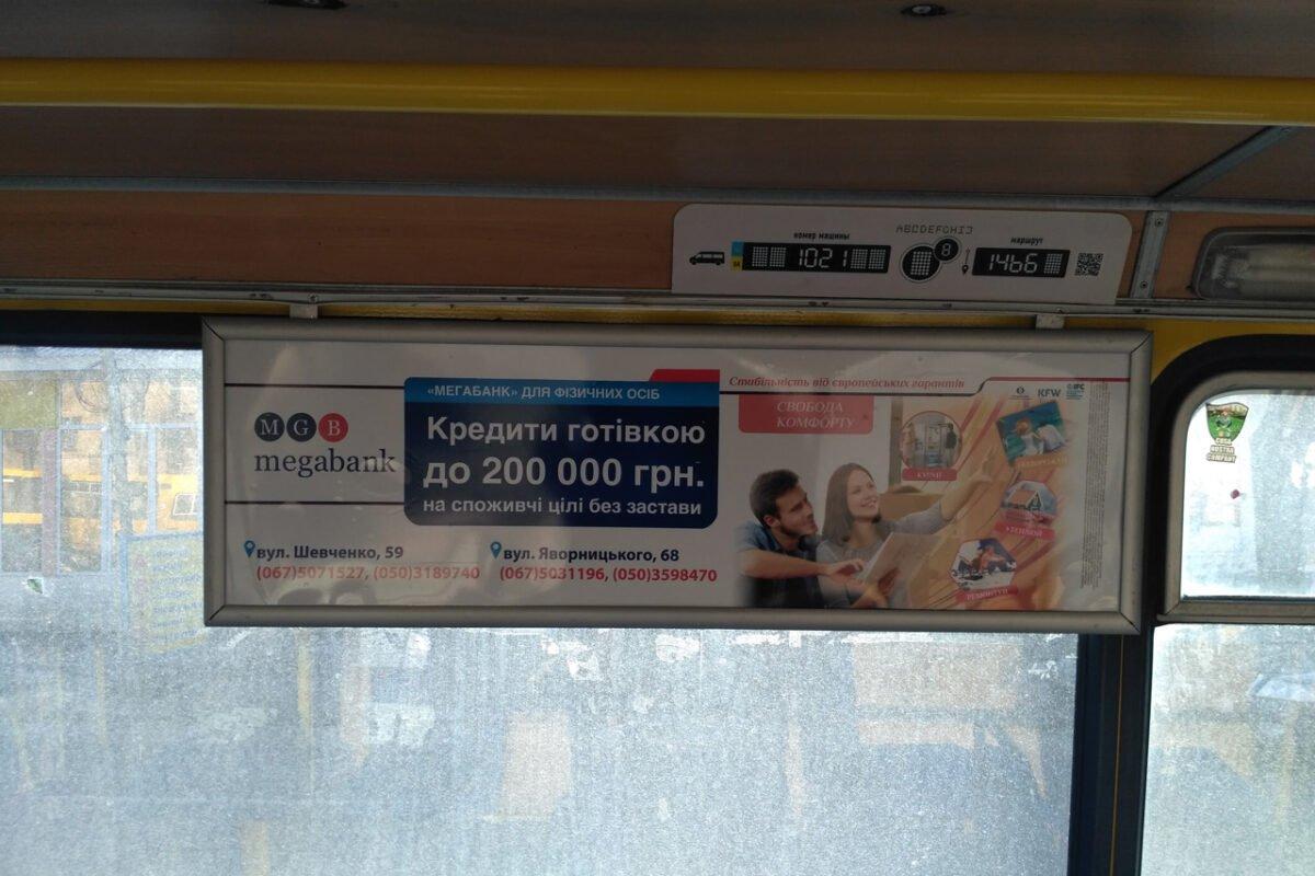 Reklama v transporte listovki revolt 6