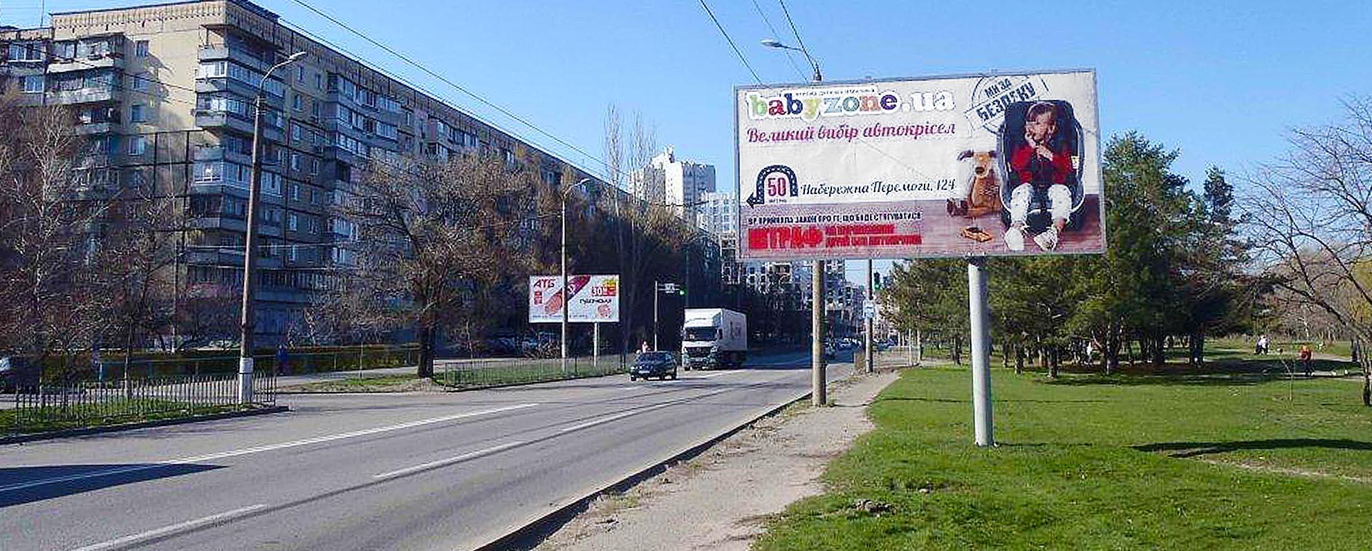 Реклама на білбордах магазину Babyzone