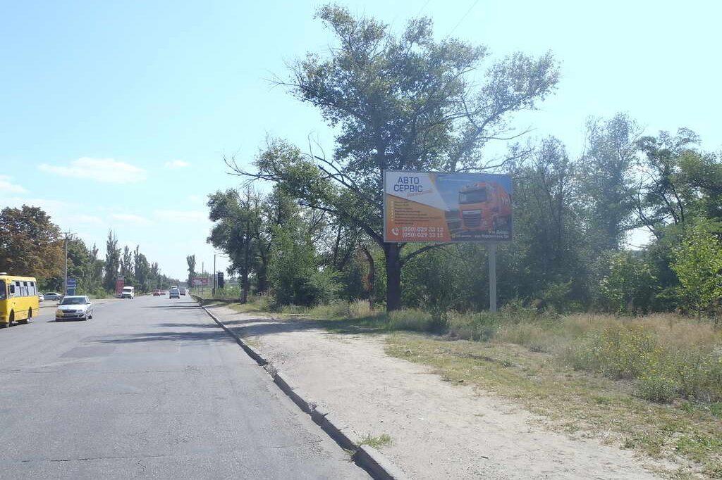 naruzhnaya reklama billbordy dnepr revolt 2 1