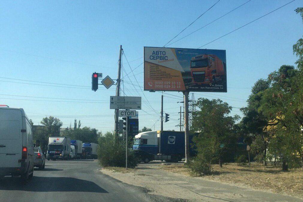 naruzhnaya reklama billbordy dnepr revolt 6
