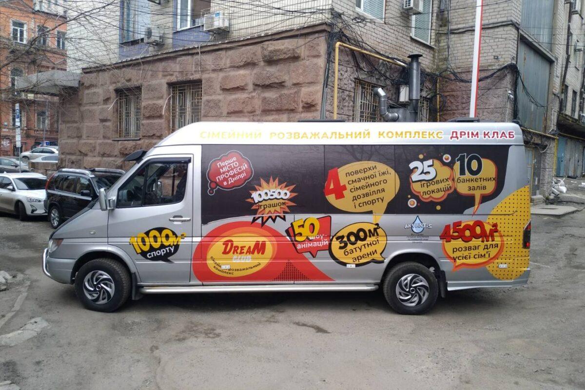 okleyka korporativnogo transporta reklama na transporte brendirovaniye avto revolt dnepr 2