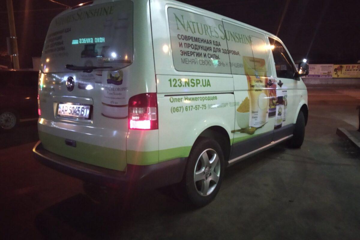 okleyka korporativnogo transporta reklama na transporte brendirovaniye avto revolt dnepr 3 2