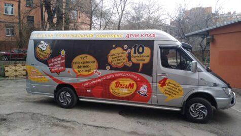 Полное брендирование микроавтобуса для Dream Club