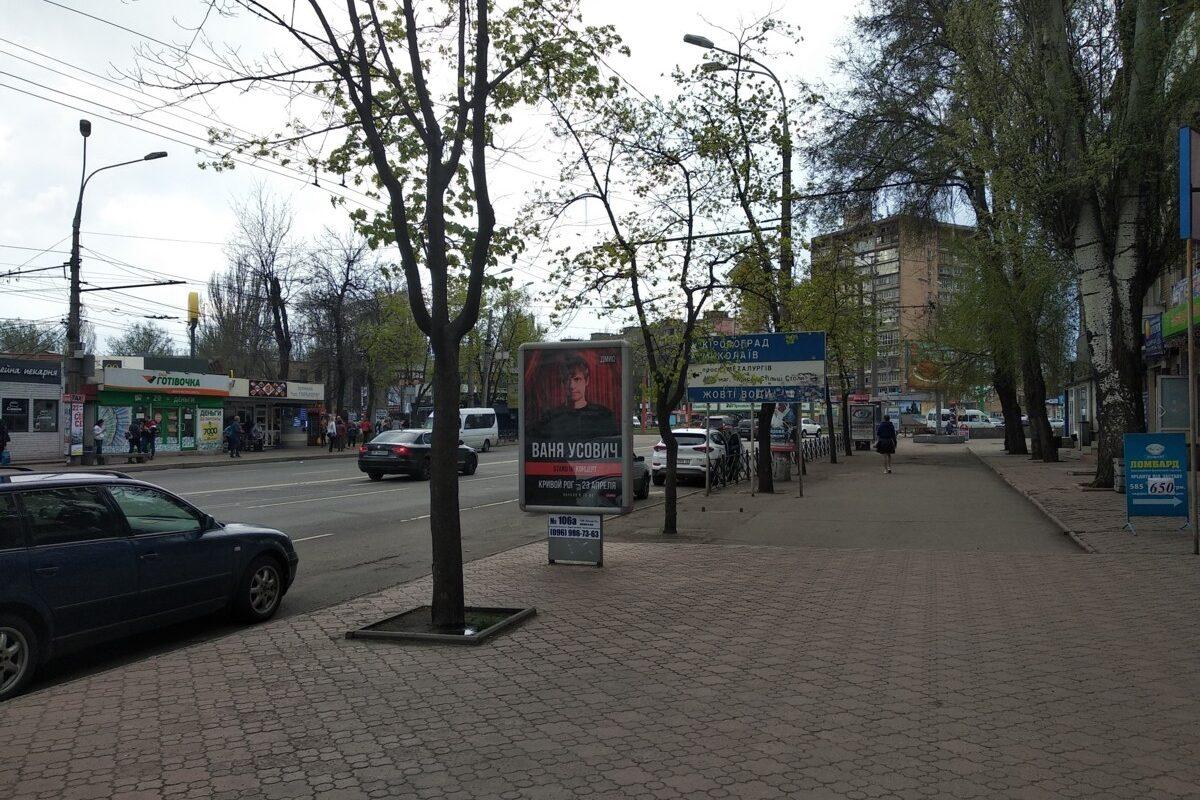 naruzhnaya reklama bilbordy krivoy rog revolt 2