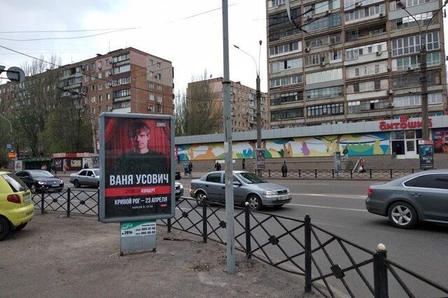 naruzhnaya reklama bilbordy krivoy rog revolt 3