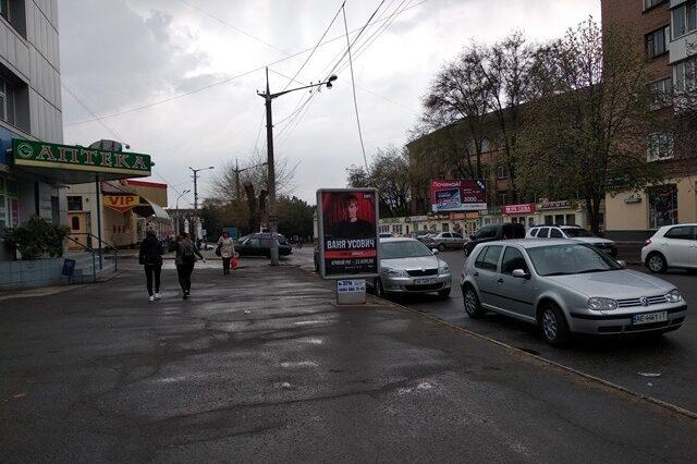 naruzhnaya reklama bilbordy krivoy rog revolt 6
