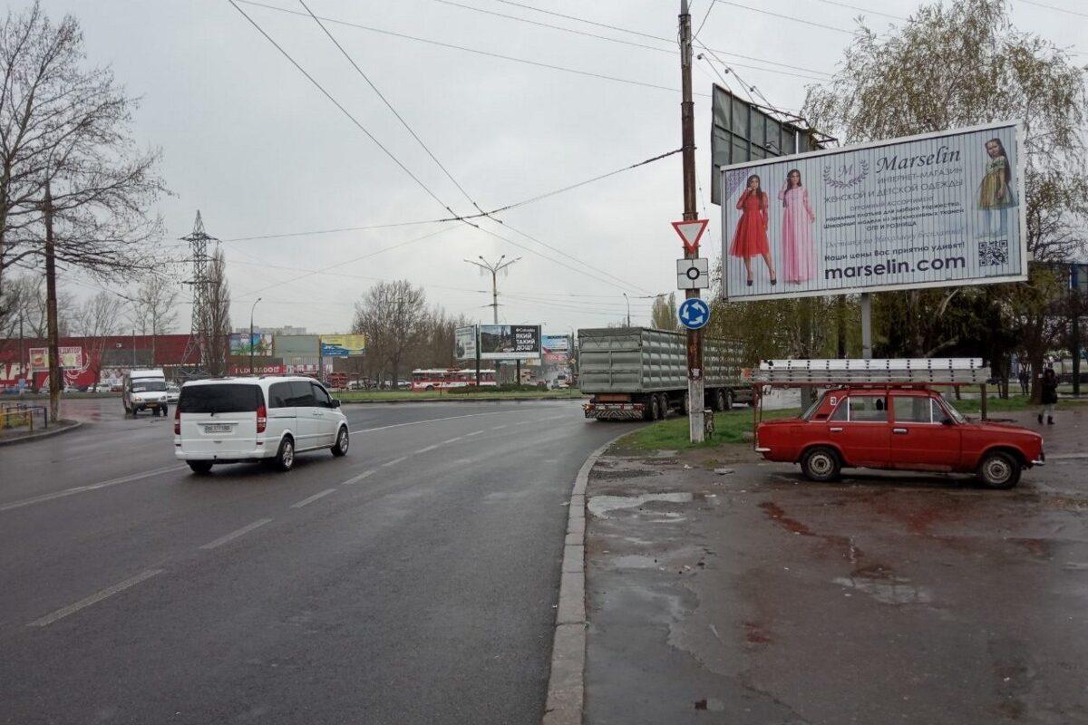 naruzhnaya reklama bilbordy revolt marselin nikolayev