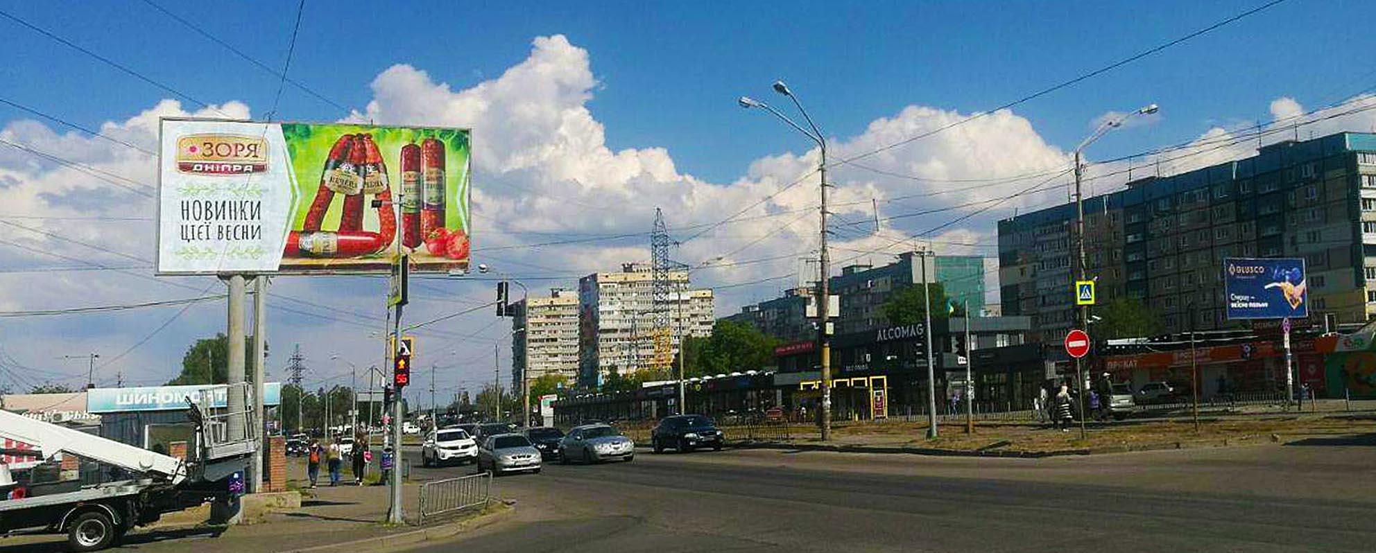 """Рекламная кампания для мясной фабрики """"Зоря"""""""