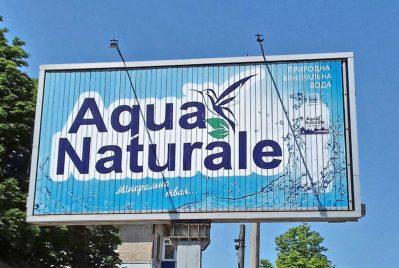 Реклама воды Aqua Naturale